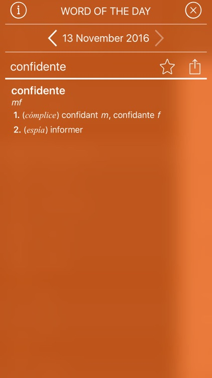 English <-> Spanish CONCISE Dictionary screenshot-3