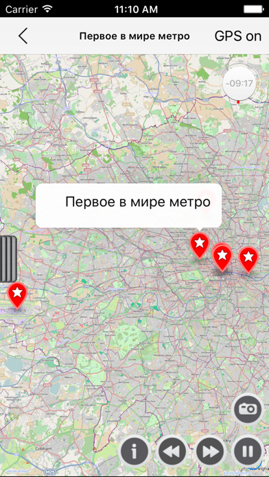 Your Audio Guides: an offline guide and map, excursion with GPS or Glonass. screenshot one