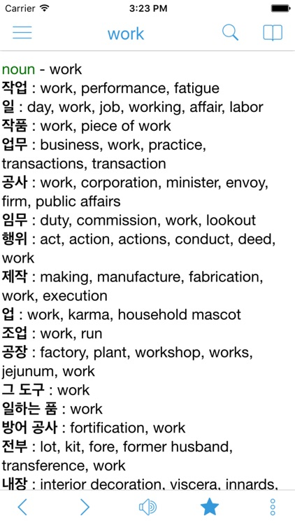 Korean English Dictionary Pro & Translation screenshot-3