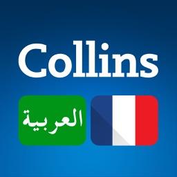 Audio Collins Mini Gem Arabic-French Dictionary