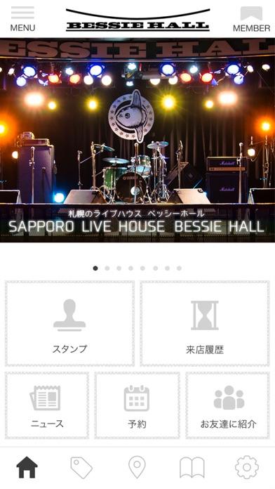 札幌市のライブハウス【BESSIE