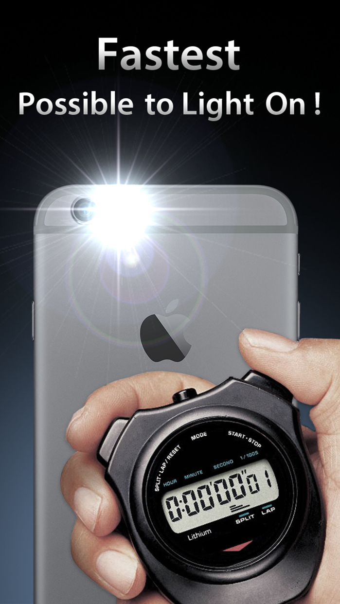 Flashlight ◎ Screenshot