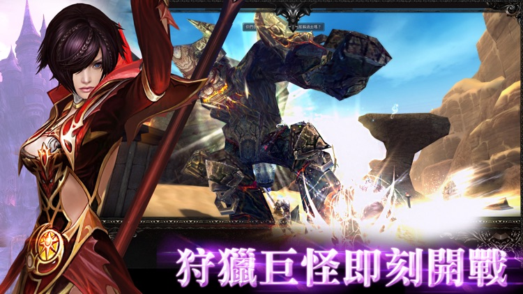 決戰神魔(聖歌覺醒) screenshot-4