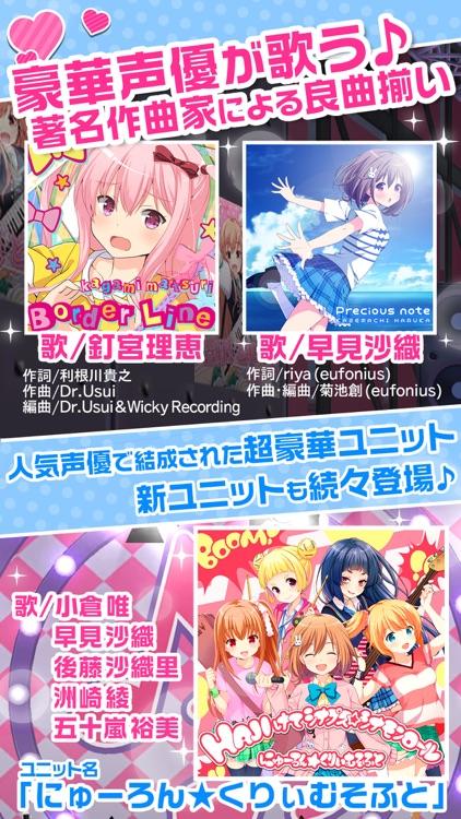 ガールフレンド(おんぷ) screenshot-4