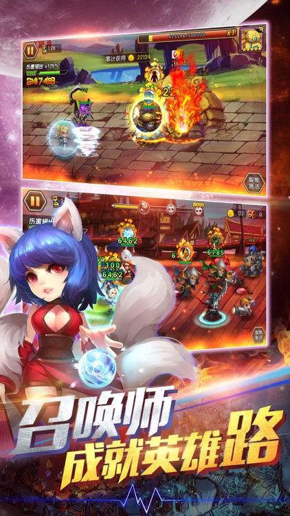 全民召唤师-LOL王者排位等你来战 screenshot-4
