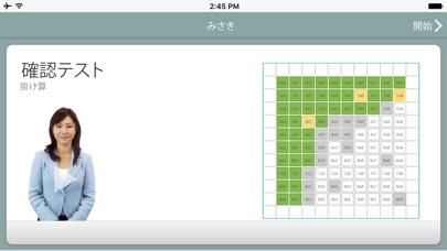 Screenshot for XtraMath in Japan App Store