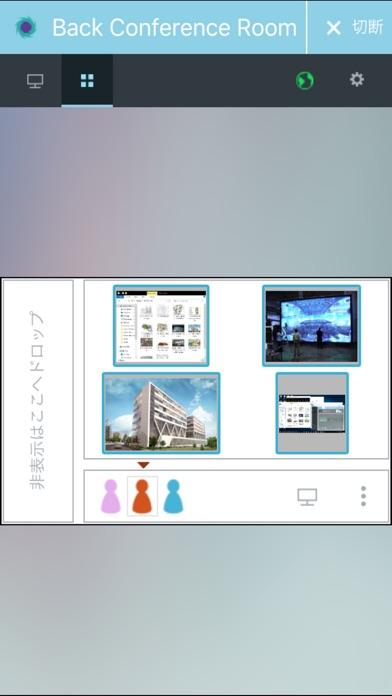 Solstice Clientのスクリーンショット3