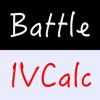 戰鬥指南, IV 計算 For Pokémon Go