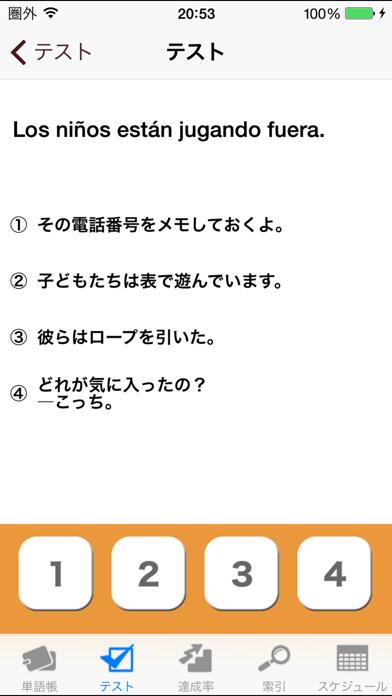 スペイン語単語帳 これなら覚えられる! 〈NHK出版〉のおすすめ画像3