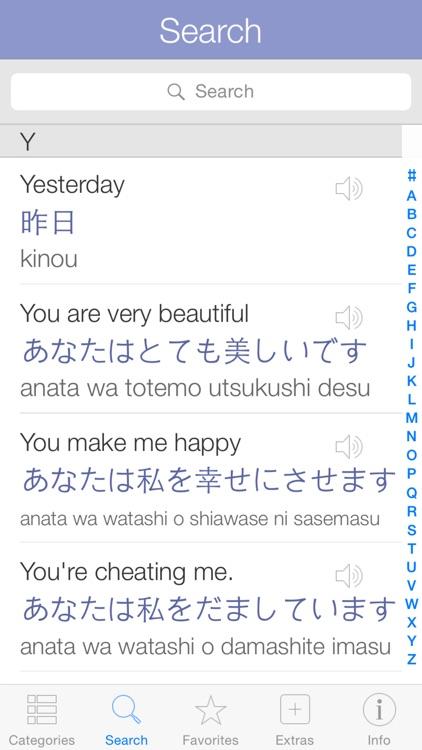 Japanese Pretati - Speak with Audio Translation screenshot-3