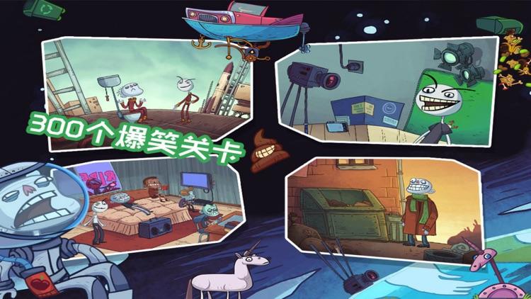 史上最贱小游戏5-新年快乐