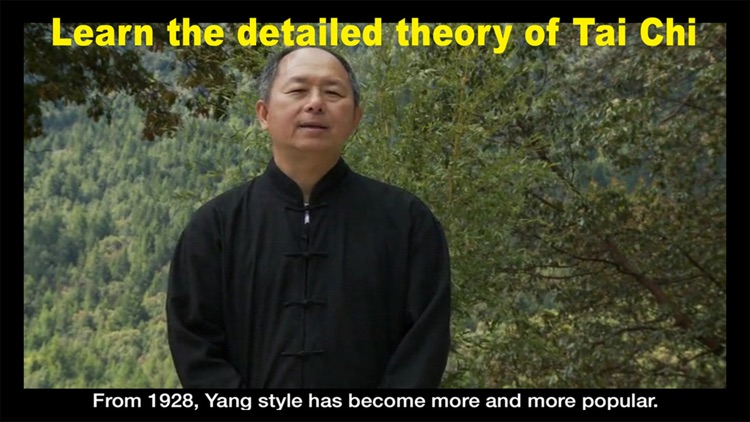 Yang Tai Chi for Beginners Part 1 screenshot-2
