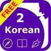 SpeakKorean 2 FREE (4 Korean Text-to-Speech)