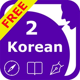 SpeakKorean 2 FREE (4 Korean Text-to-Speech)