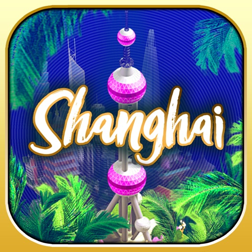 Shanghai Developer icon