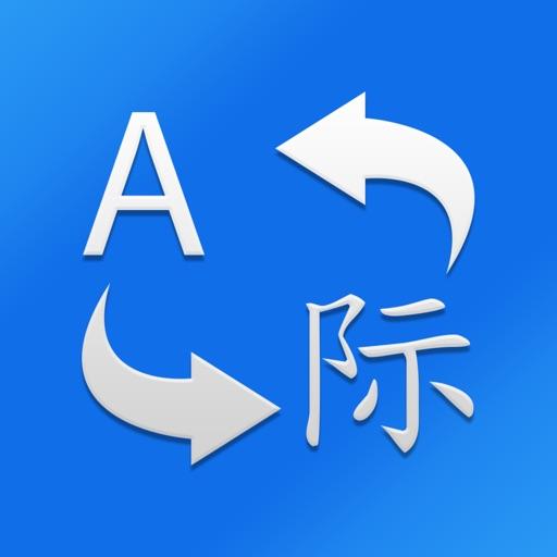 Tap-Translate-Talk (Translate &voice read browser)
