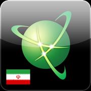 Navitel Navigator Iran - GPS & Map