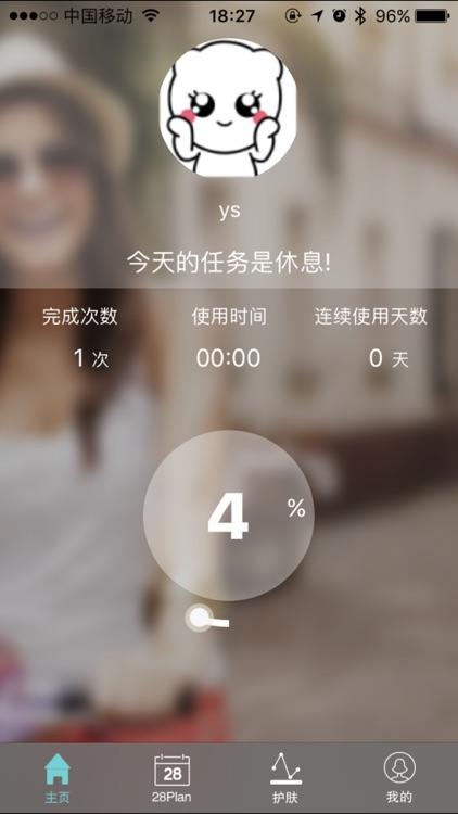 LeYoung screenshot-3