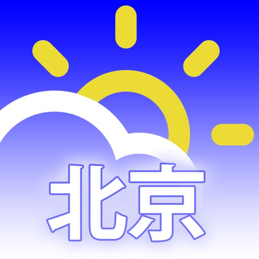 北京 wx Beijing China Weather Forecast Radar Traffic