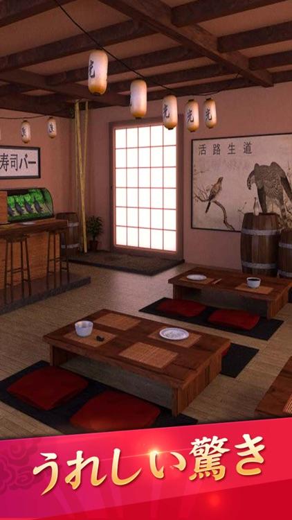 脱出ゲーム:古い部屋のパズルゲーム無料脱出 screenshot-3
