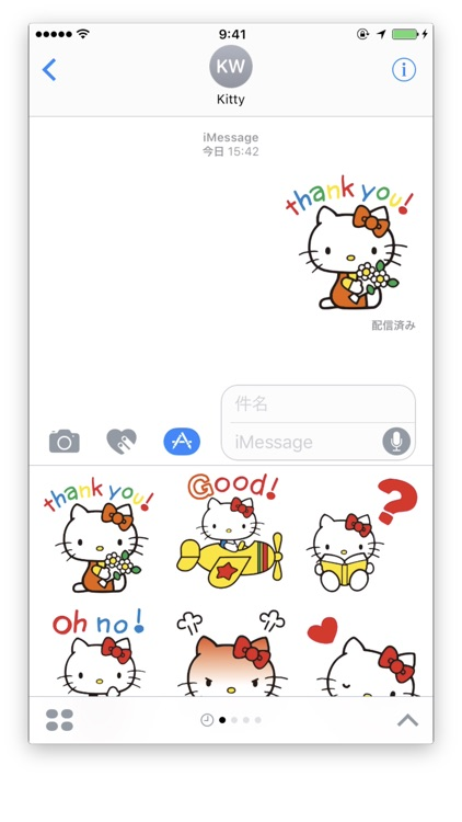 Hello Kitty Sticker
