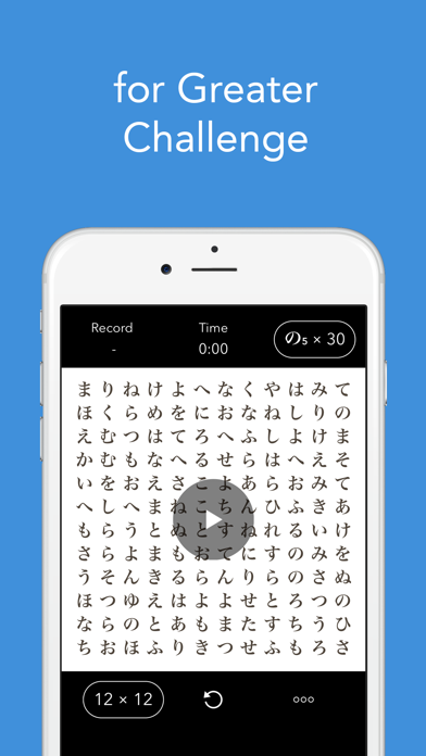 IQ3 - Brain Training, Brain Games, Memory Games screenshot four