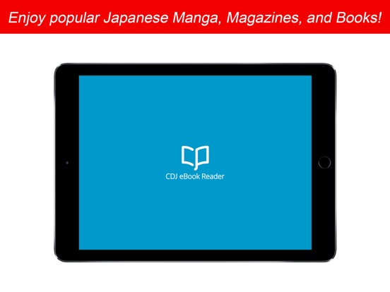 CDJapan eBook Reader-ipad-3