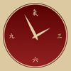 i-Qi clock & meditati...