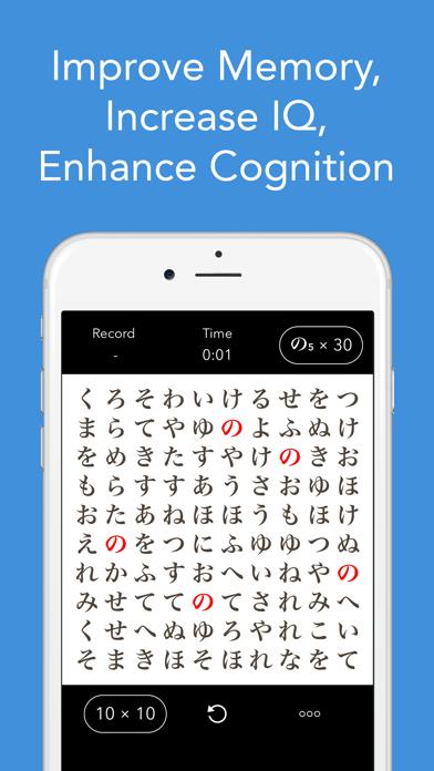 IQ3 - Brain Training, Brain Games, Memory Games screenshot one