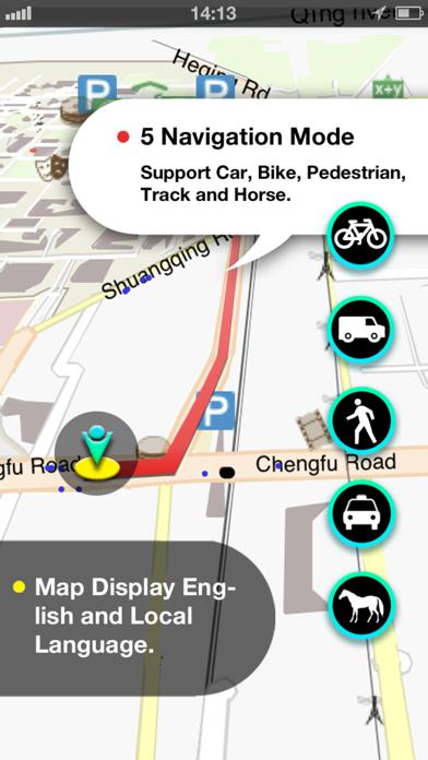 Hong Kong Map screenshot two