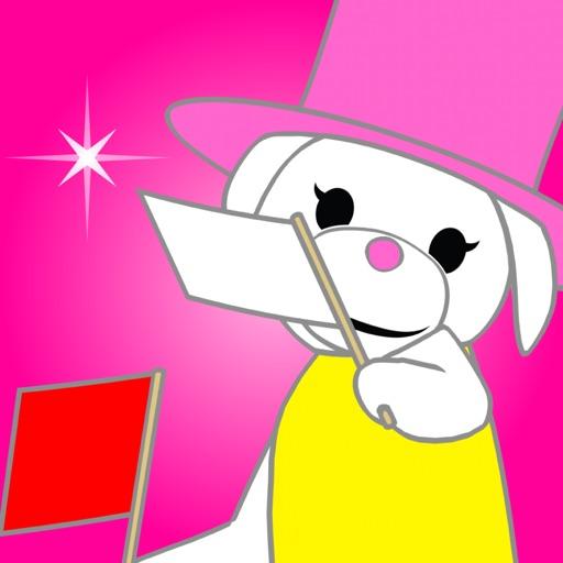 The Dog Flag