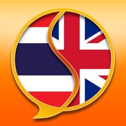 English Thai Dictionary Pro