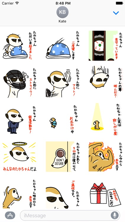 "Nationwide ""Taka-chang"" dedicated sticker!"