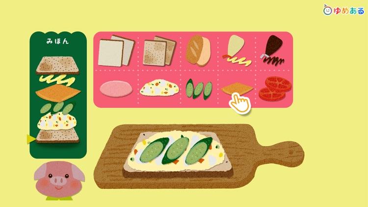 どうぶつシェフのサンドイッチやさん(クッキングおままごと) screenshot-3