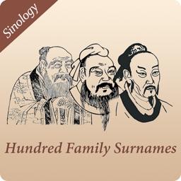 Sinology:Hundred Family Surnames - 华夏国学:百家姓