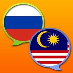 Malay Russian dictionary
