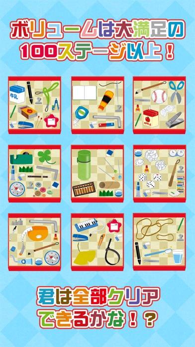大人がハマる脳トレ パズル!!PITTARI~子供も楽しめる脳トレ パズルゲーム~のスクリーンショット2