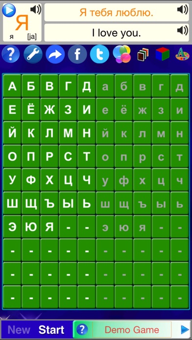 Alphabet Solitaire Z - Russian (ASZ) Screenshot 1