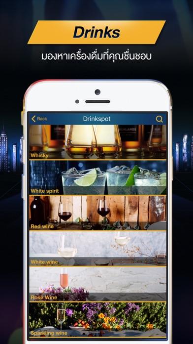 Drinkspot screenshot two