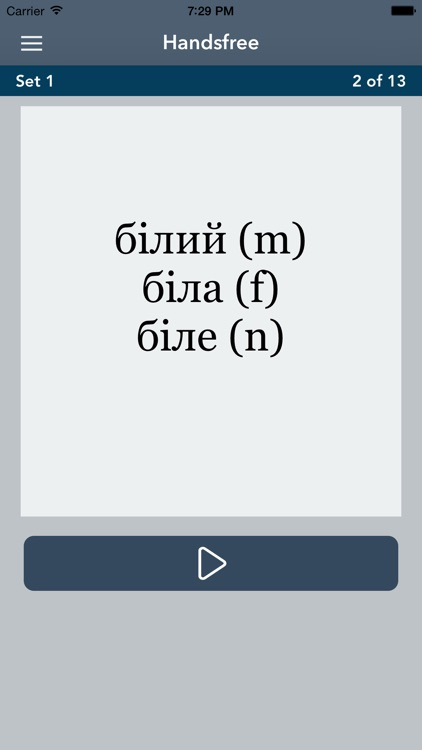 Learn Ukrainian Essentials - AccelaStudy® screenshot-4
