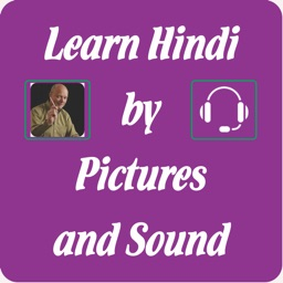 Learn Hindi by Picture and Sound