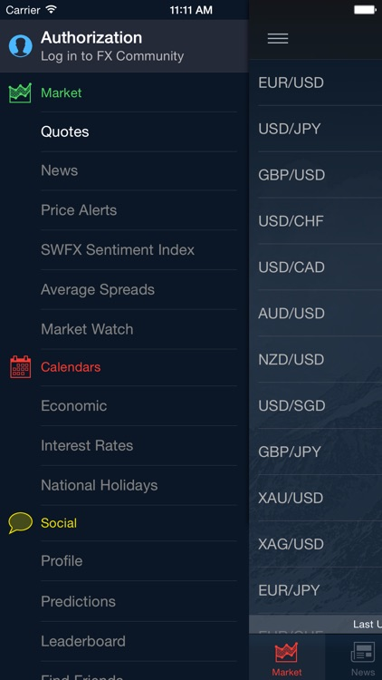 Swiss Forex screenshot-2