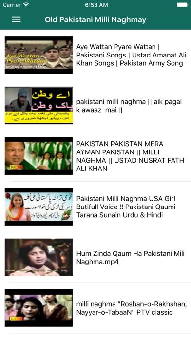 Pakistani Milli Naghmay screenshot three