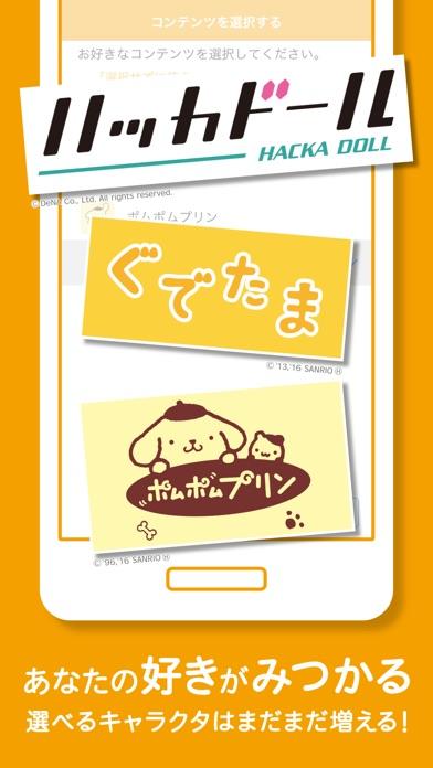 FunKey - しゃべる着せ替えキーボードアプリスクリーンショット2