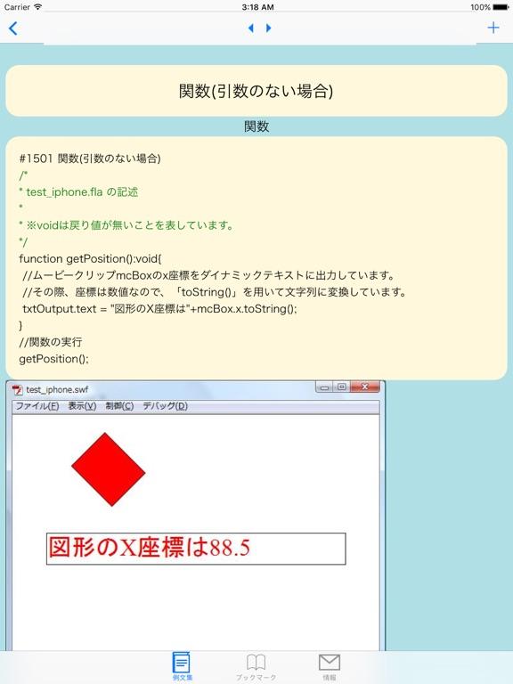 https://is1-ssl.mzstatic.com/image/thumb/Purple71/v4/d6/40/97/d64097a4-da1e-c6f6-fb6a-061b0f156117/source/576x768bb.jpg