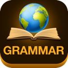 Englisch-Grammatik icon