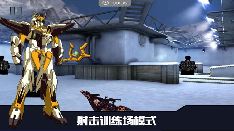 R-Dojo the Windwalker: Triple-form  Hunting Games screenshot-2