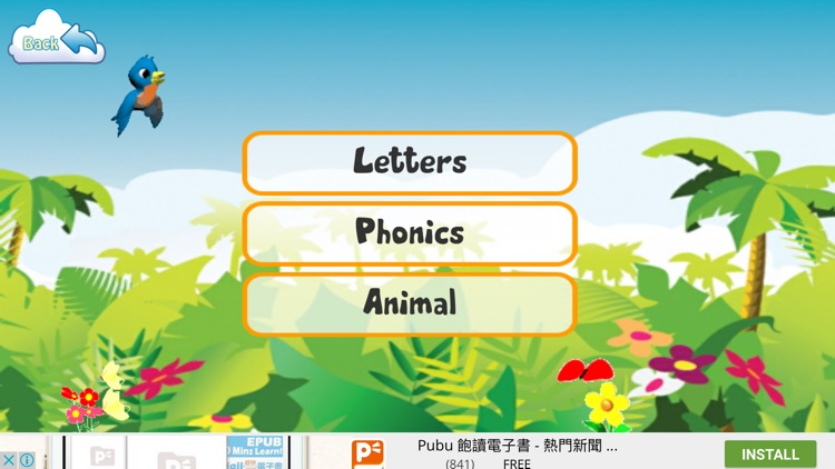 ABC Games for Kids Learning : ABC Alphabet Sounds