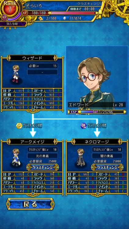 SRPG 伝説のレギオン Remix screenshot-4