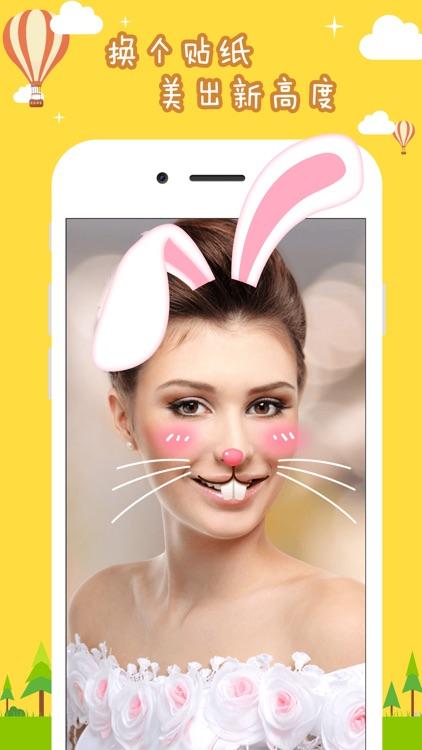 Face Sticker Camera Pro-Funny Photo Emoji Effects